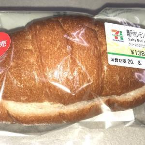 瀬戸内レモンカスタードの塩パン(セブンイレブン)