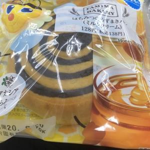 はちみつのうずまきパン(ミルククリーム)(ファミリーマート)