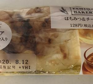 はちみつ&チーズパン(ファミリーマート)
