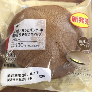黒糖もちっとパンケーキ黒蜜&きなこホイップ(ローソン)