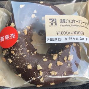 濃厚チョコケーキドーナツ(セブンイレブン)