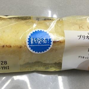 ブリオッシュのフレンチトースト(ファミリーマート)