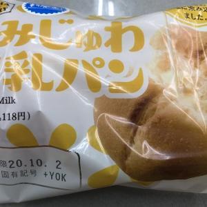 しみじゅわ練乳パン(ファミリーマート)