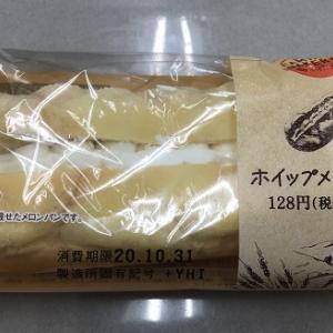 ホイップメロンパン(ファミリーマート)