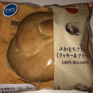 ふわもちフランス(クッキー&クリーム)(ファミリーマート)