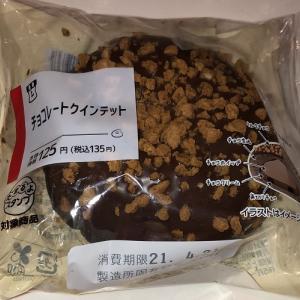 チョコレートクインテット(ローソン)