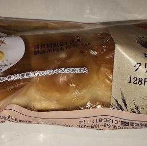 ちぎれるクリームパン(ファミリーマート)