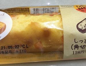 しっとりケーキ(各切りチーズ)(ファミリーマート)