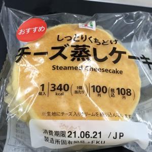 しっとりくちどけチーズ蒸しケーキ(セブンイレブン)