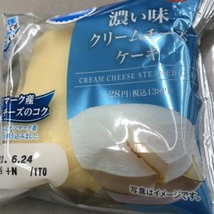 濃い味クリームチーズケーキ(ファミリーマート)