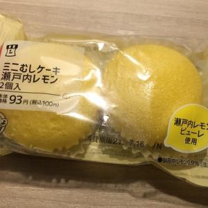 ミニむしケーキ瀬戸内レモン2個入(ローソン)