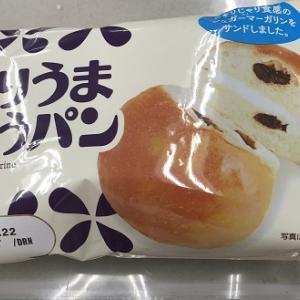 じゃりうまぶどうパン(ファミリーマート)
