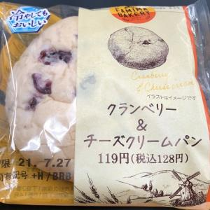 クランベリー&チーズクリームパン(ファミリーマート)