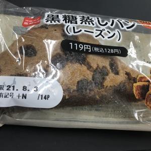 黒糖蒸しパン(レーズン)(ファミリーマート)