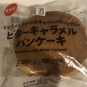 ビターキャラメルパンケーキ(セブンイレブン)