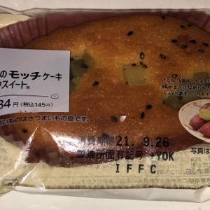 お芋のモッチケーキシルクスイート(ローソン)