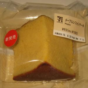 メープルシフォンケーキ(セブンイレブン)