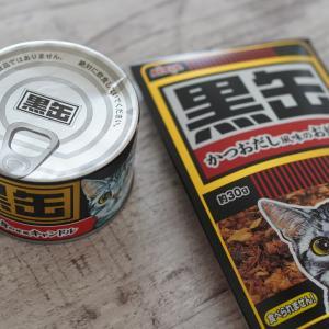 """リアルな""""猫缶キャンドル""""と""""パウチ風お線香""""で球の新盆。"""