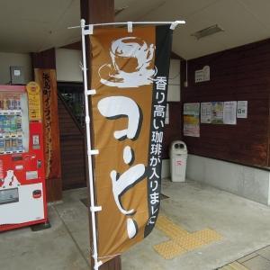 ゆりてつホームカフェへ直撃!!!