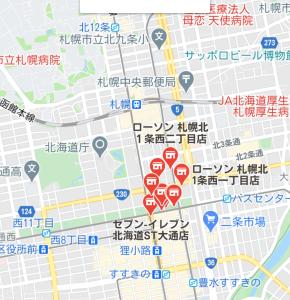 オリョ\(゜ロ\)(/ロ゜)/