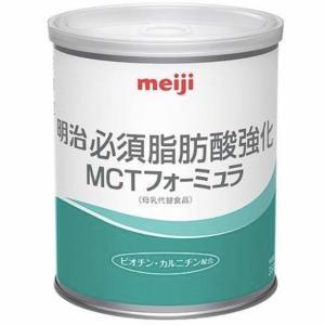 MCTミルクについて アンケート調査中