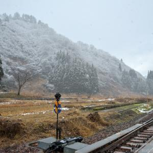 続・雪見列車へのいざない  完結編
