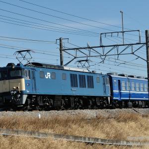 EF641053牽引オヤ12返却回送