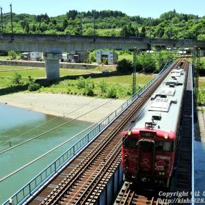 第四魚野川橋梁と縁結び号