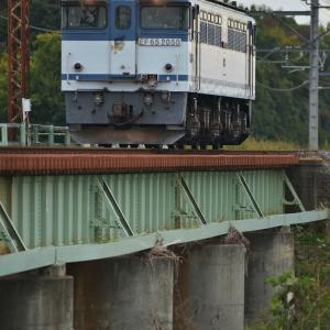 身馴川橋梁にて EF65 2050