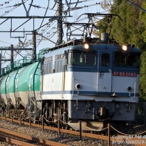 運だめしの石油臨貨(8876列車) EF65 2085