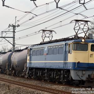 EF65 2092が牽く石油臨貨 8099列車