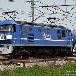 新塗装のEF210-9