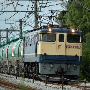 EF65 2081牽引の石油臨貨 '21.07.28