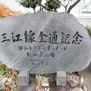 三江線の駅を巡る12~長い間終着駅として活躍してくれて、ありがとう!~の巻