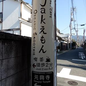 あもんの最近旅2019年10月 奈良県奈良市②