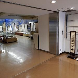 広島市内を歩き飲み食べて観る95~【広島市郷土資料館】で改めてかき養殖を学ぼう!の巻