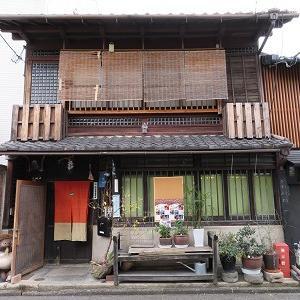 あもんの最近旅2020年1月 京都市⑭