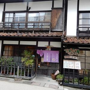 鳥取県倉吉市を歩く42~餅一筋百余年の【清水庵】で餅しゃぶを食べて観よう!w~
