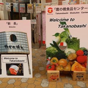 広島市内を歩き飲み食べて観る126~ひろしま給食まつりは凄い集客力があった!の巻