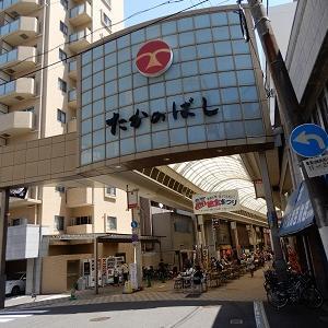 広島市内を歩き飲み食べて観る127~ひろしま給食まつりの周りを歩いて観た!の巻