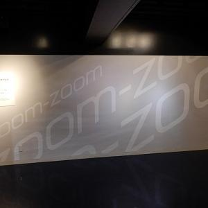広島市内を歩き飲み食べて観る131~【マツダミュージアム】で、興味があるものを観てみよう!の巻