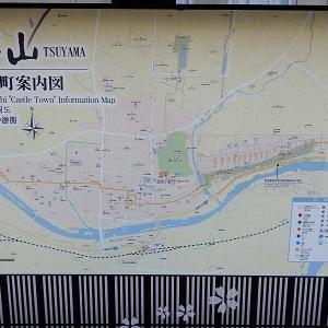 岡山県津山市を歩く13~津山市には素敵建物が沢山あり過ぎる!~