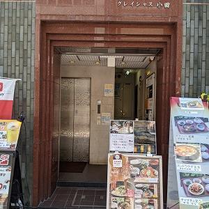ぶちうまいじゃん!広島 その31~【名もなき店 自然生物語】~