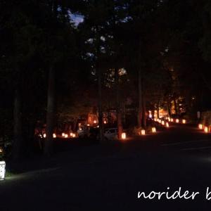 八幡朝見神 令和3年中秋の名月祭