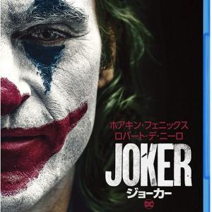 映画「ジョーカー」ブルーレイDVD予約開始 20191206