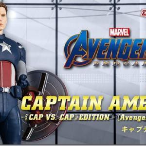 S.H.Figuarts キャプテン・アメリカ ‐《CAP VS. CAP》 EDITION‐(アベンジャーズ/エンドゲーム)16時予約開始 20200501