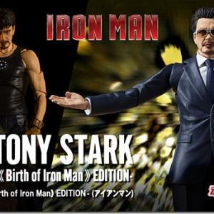 S.H.Figuarts トニー・スターク -《Birth of Iron Man》 EDITION- 、S.H.Figuarts 仮面ライダーエボル ブラックホールフォーム(フェーズ4) METAL ROBOT魂 <SIDE MS> ダブルオーザンライザーセブンソード+GNソードIIブラスターセットなど予約開始 20200612