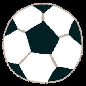 【サッカー】試合の結果は
