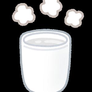 【ダイエットちょっとだけ】お白湯で身体を整える