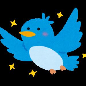 Twitter始めてびっくりしたこと